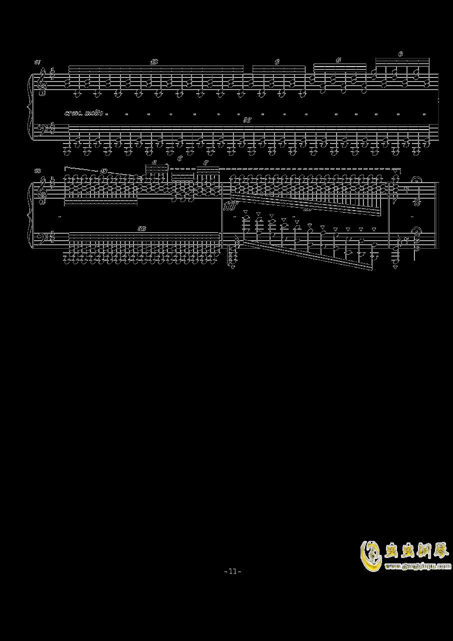 幻影钢琴谱 第11页