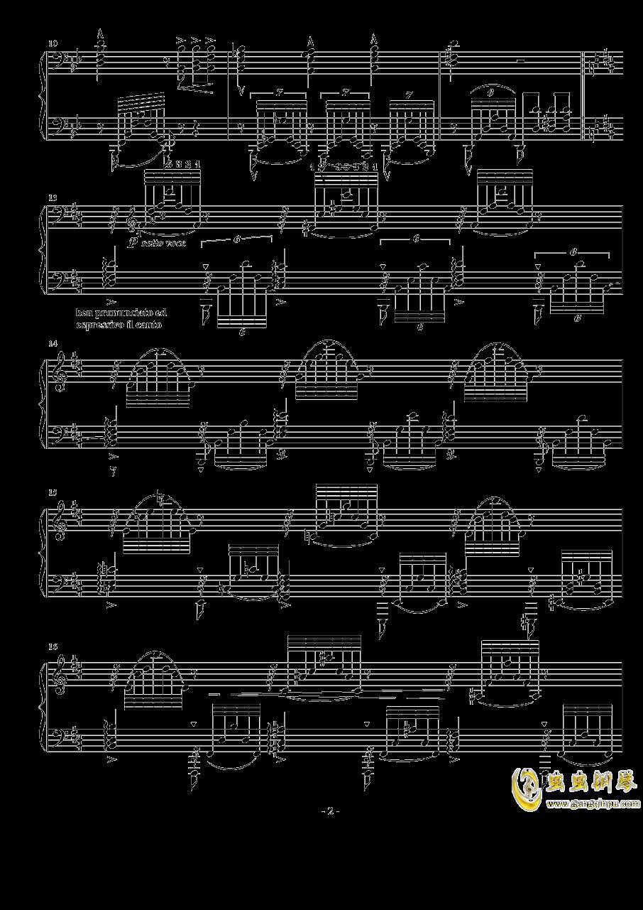 幻影钢琴谱 第2页