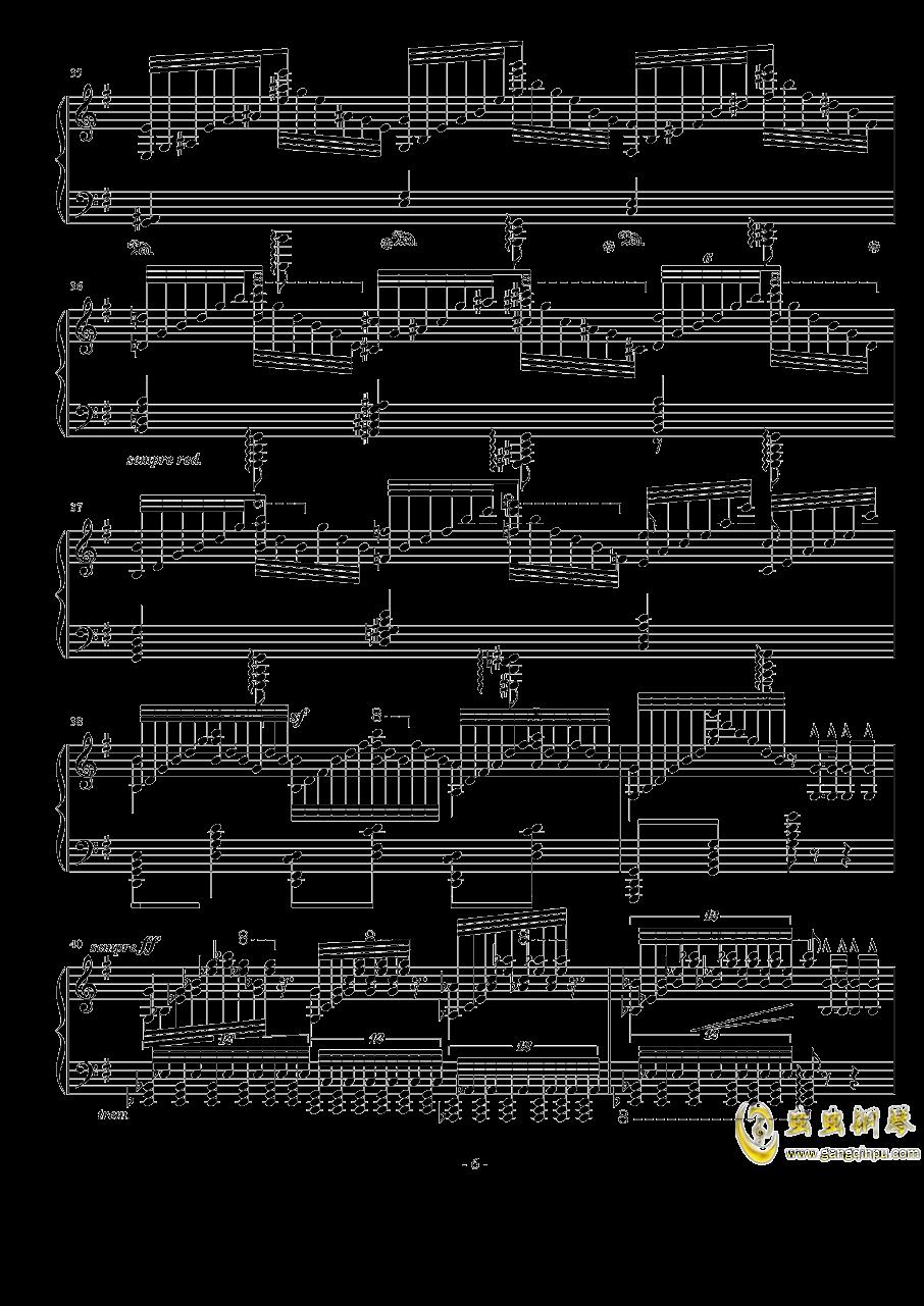 幻影钢琴谱 第6页