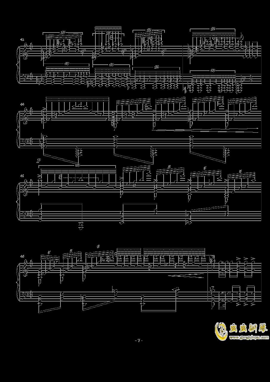 幻影钢琴谱 第7页