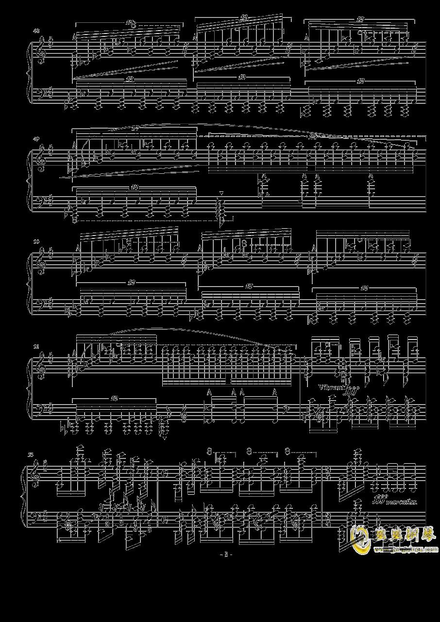 幻影钢琴谱 第8页