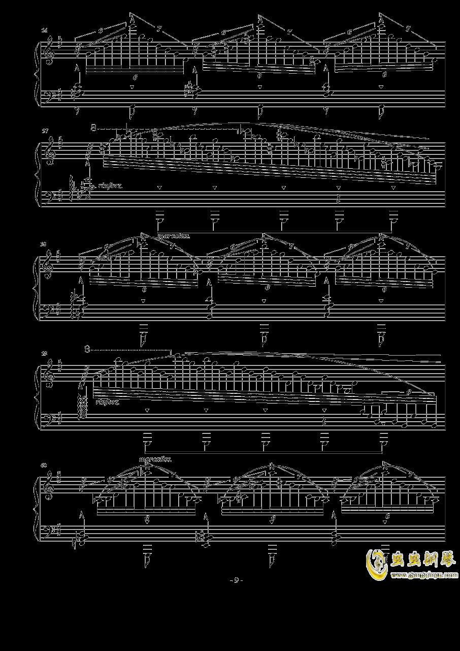 幻影钢琴谱 第9页