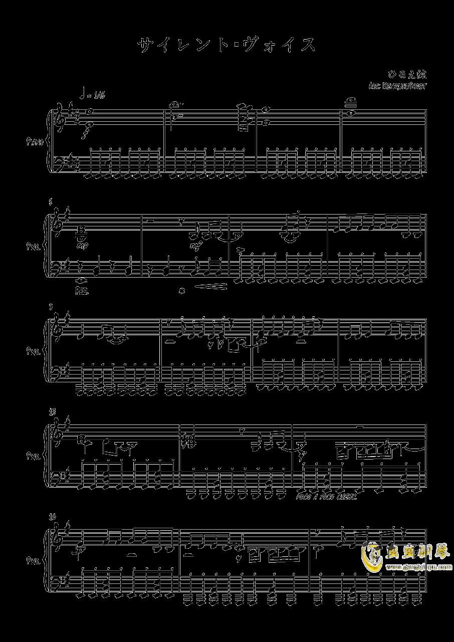 高达ZZ-サイレント-ヴォイス钢琴谱 第1页