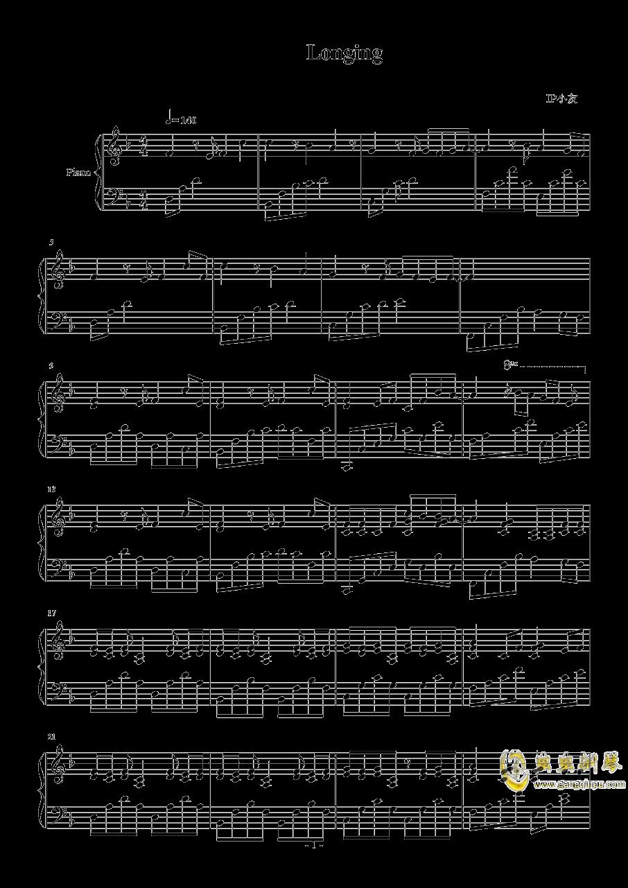 longing钢琴谱 第1页