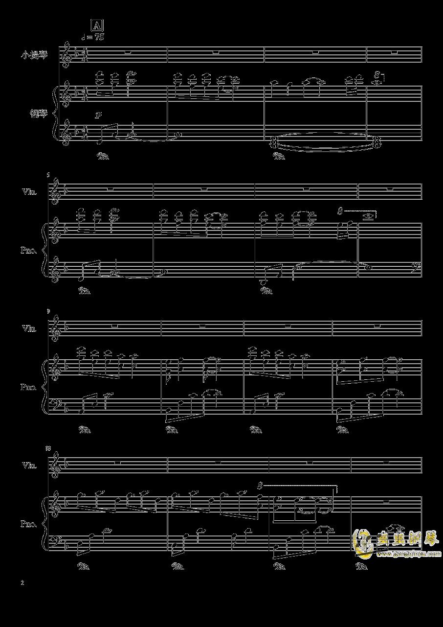 苦恼钢琴谱 第2页