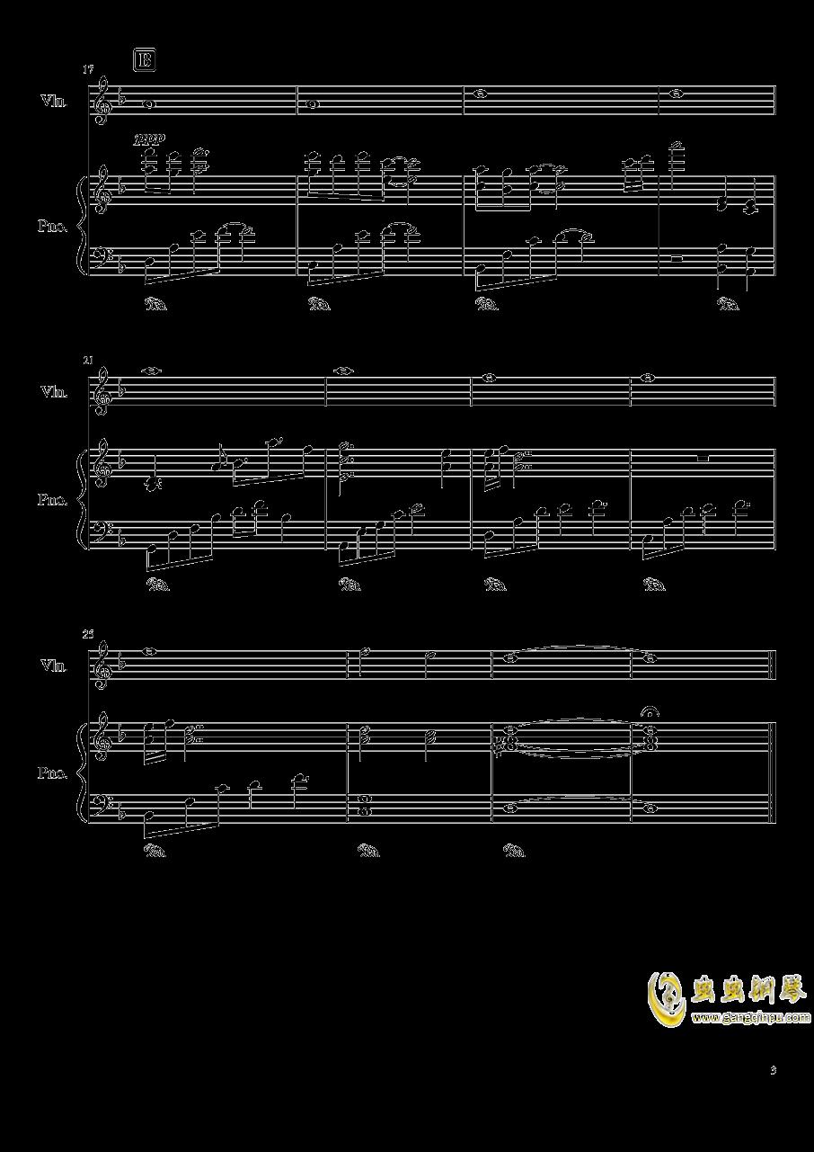 苦恼钢琴谱 第3页