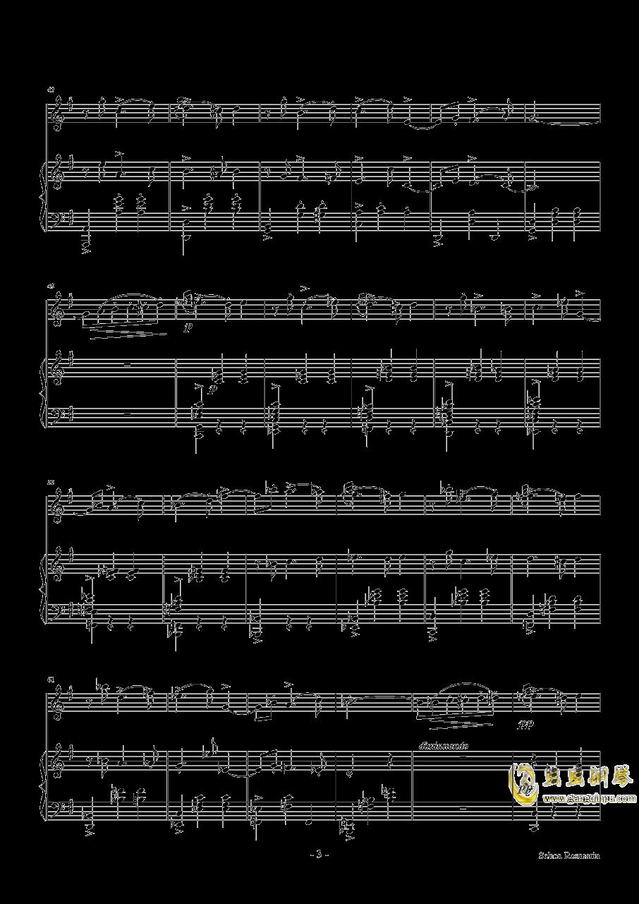 美丽的罗斯玛琳钢琴谱 第3页