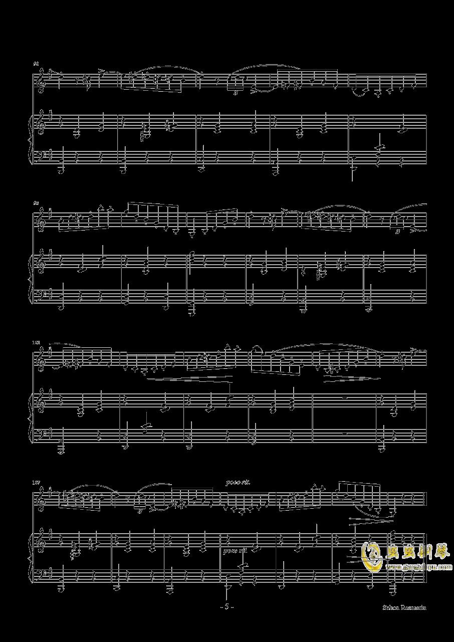 美丽的罗斯玛琳钢琴谱 第5页