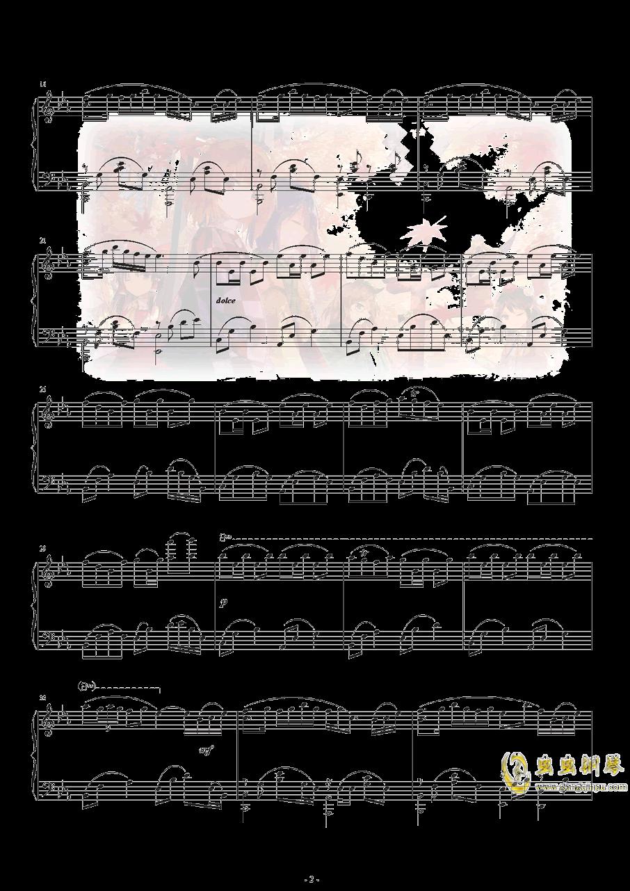 秋��妹のなく�に in the autumn sky钢琴谱 第3页