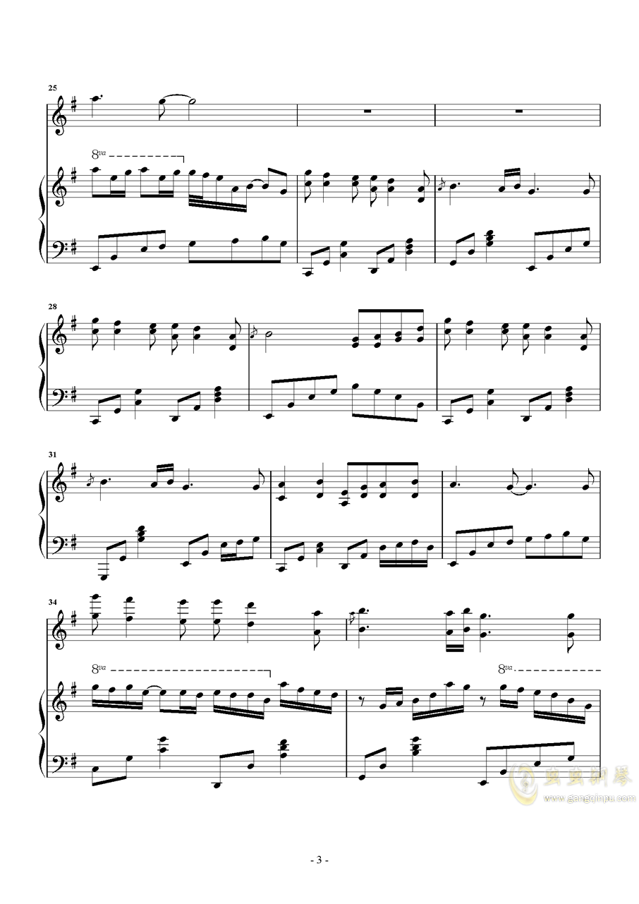 忧伤还是快乐钢琴谱 第3页