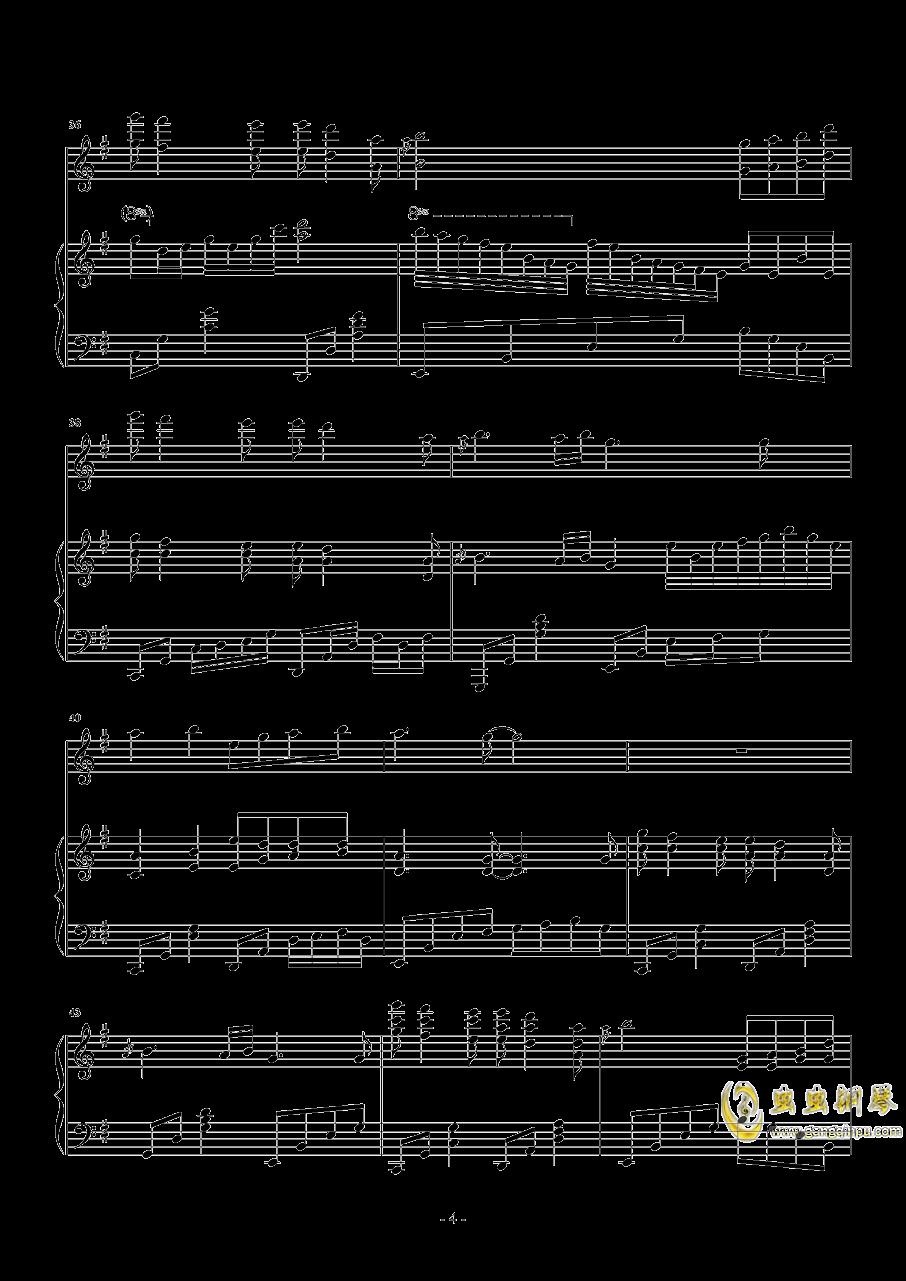 忧伤还是快乐钢琴谱 第4页