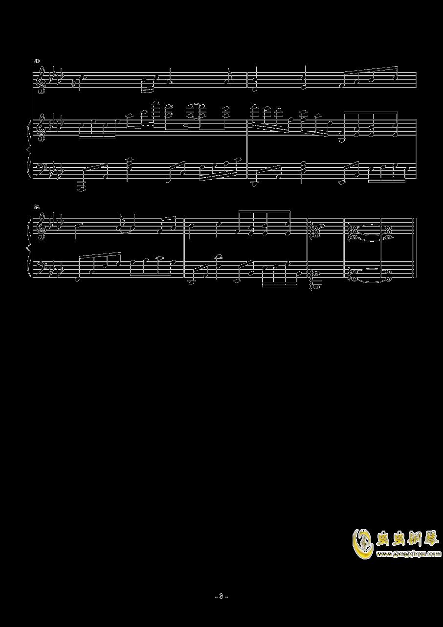 忧伤还是快乐钢琴谱 第8页