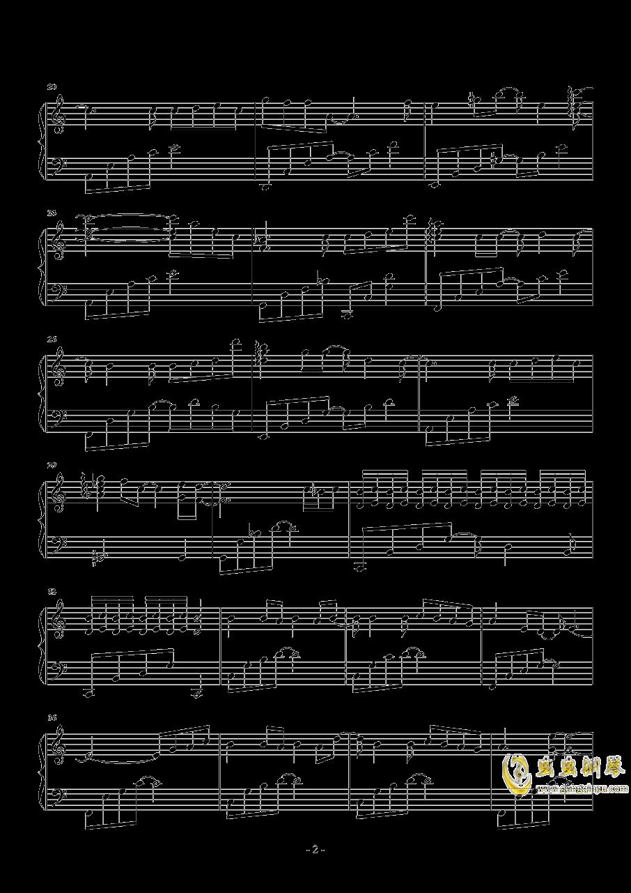 拿走了什么钢琴谱 第2页