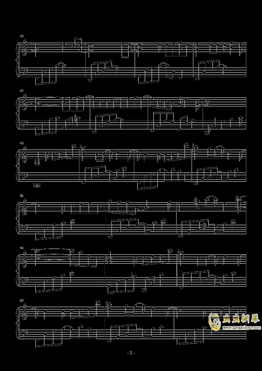 拿走了什么钢琴谱 第3页