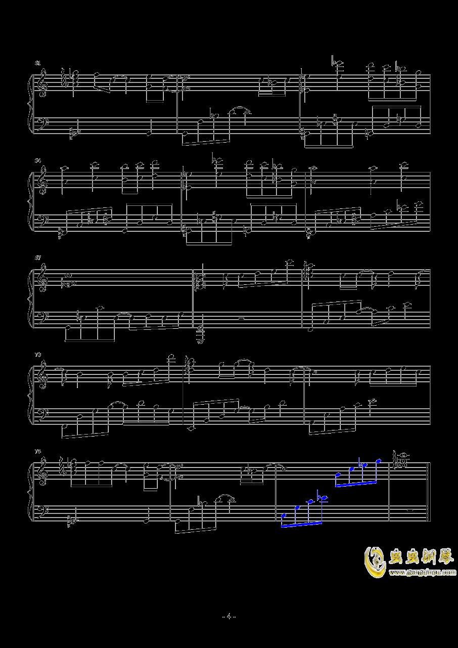 拿走了什么钢琴谱 第4页