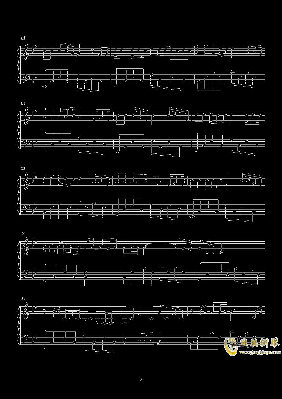 写给黄淮钢琴谱 第2页