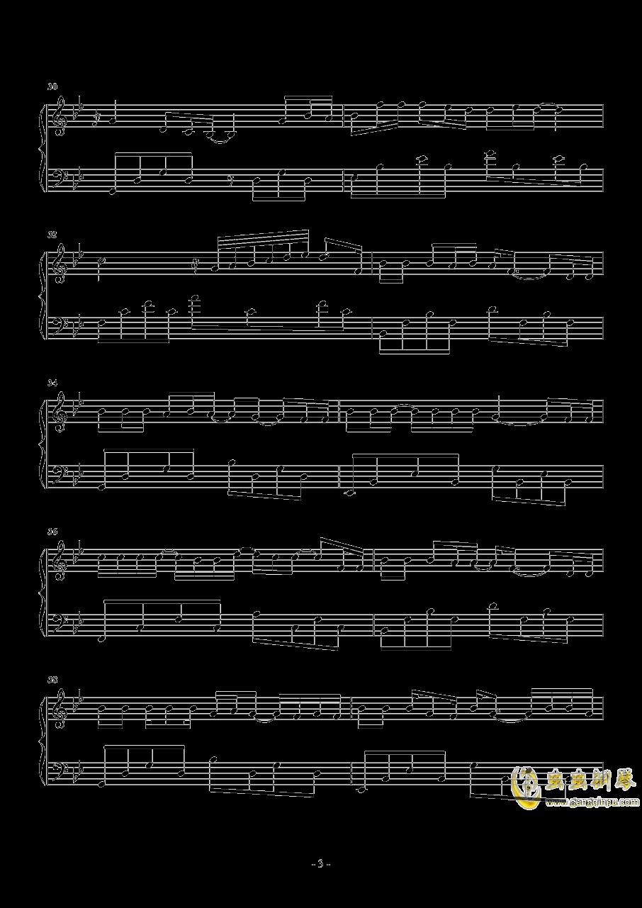 写给黄淮钢琴谱 第3页