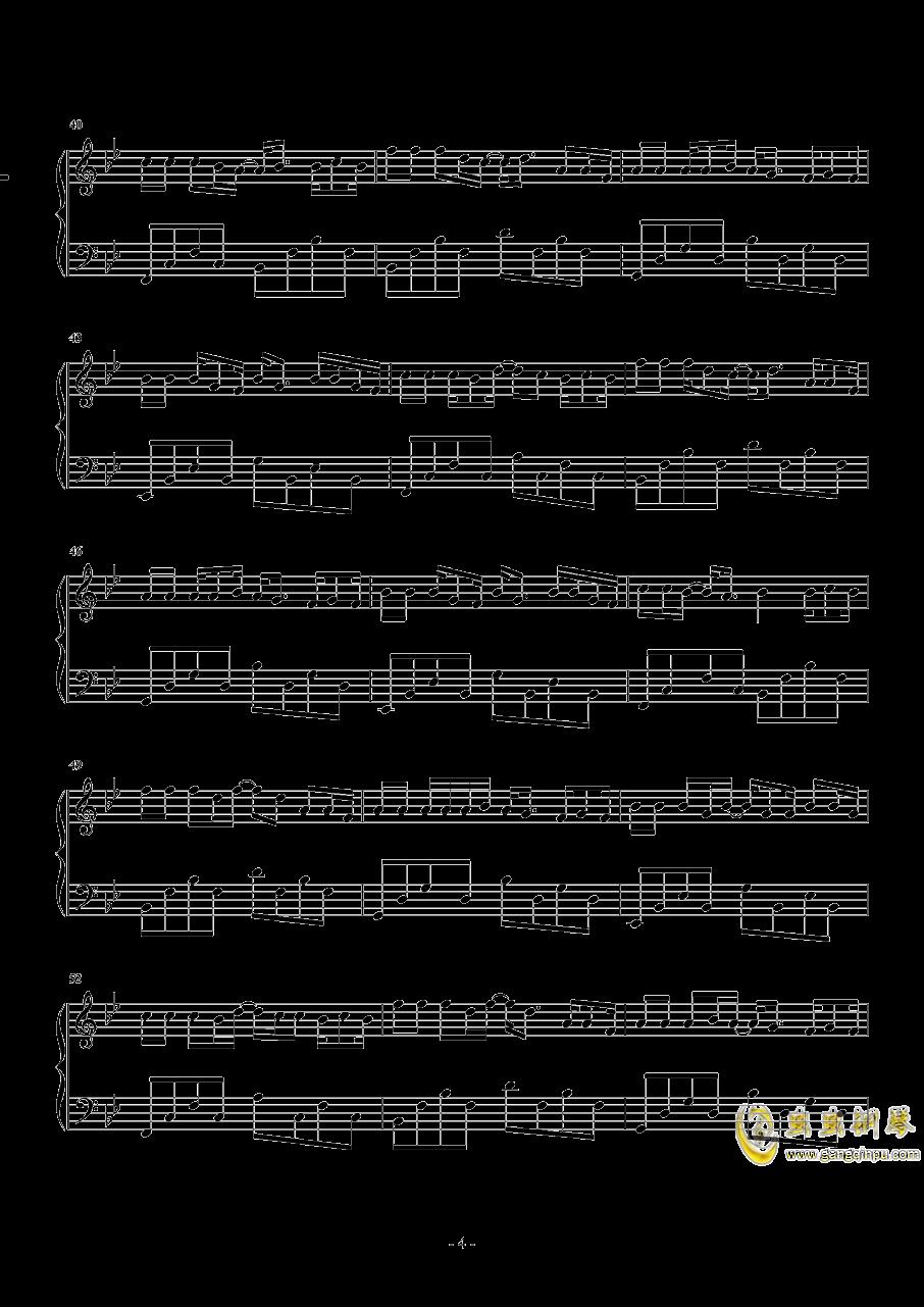 写给黄淮钢琴谱 第4页