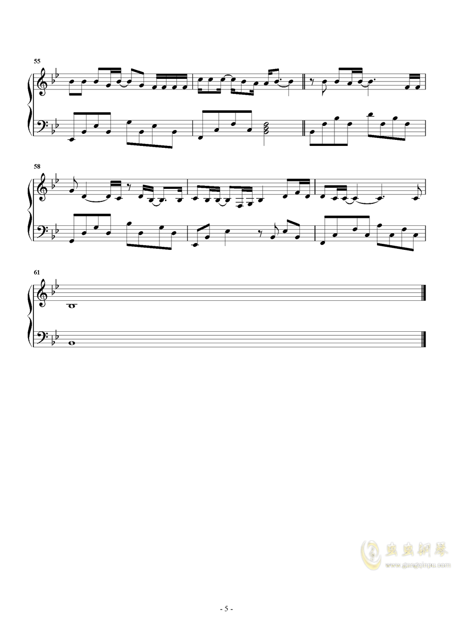 写给黄淮钢琴谱 第5页