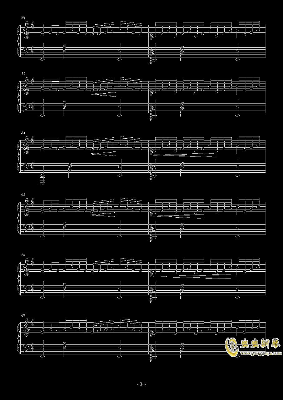 幻想游戏钢琴谱 第3页