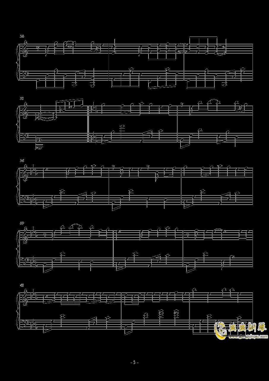 说爱你钢琴谱 第3页