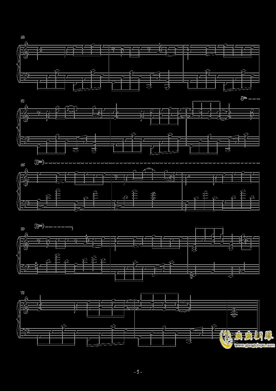 说爱你钢琴谱 第5页