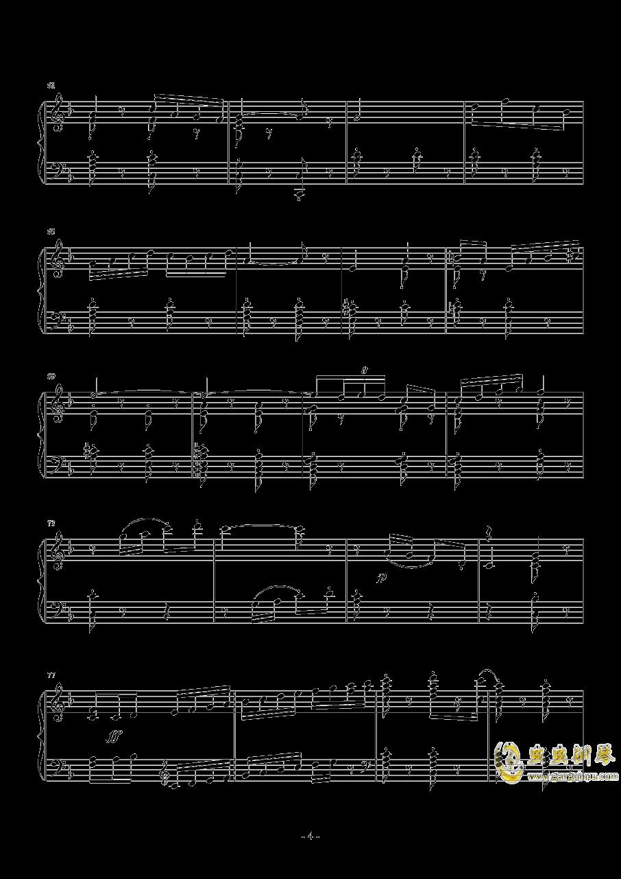 卡门序曲钢琴谱 第4页