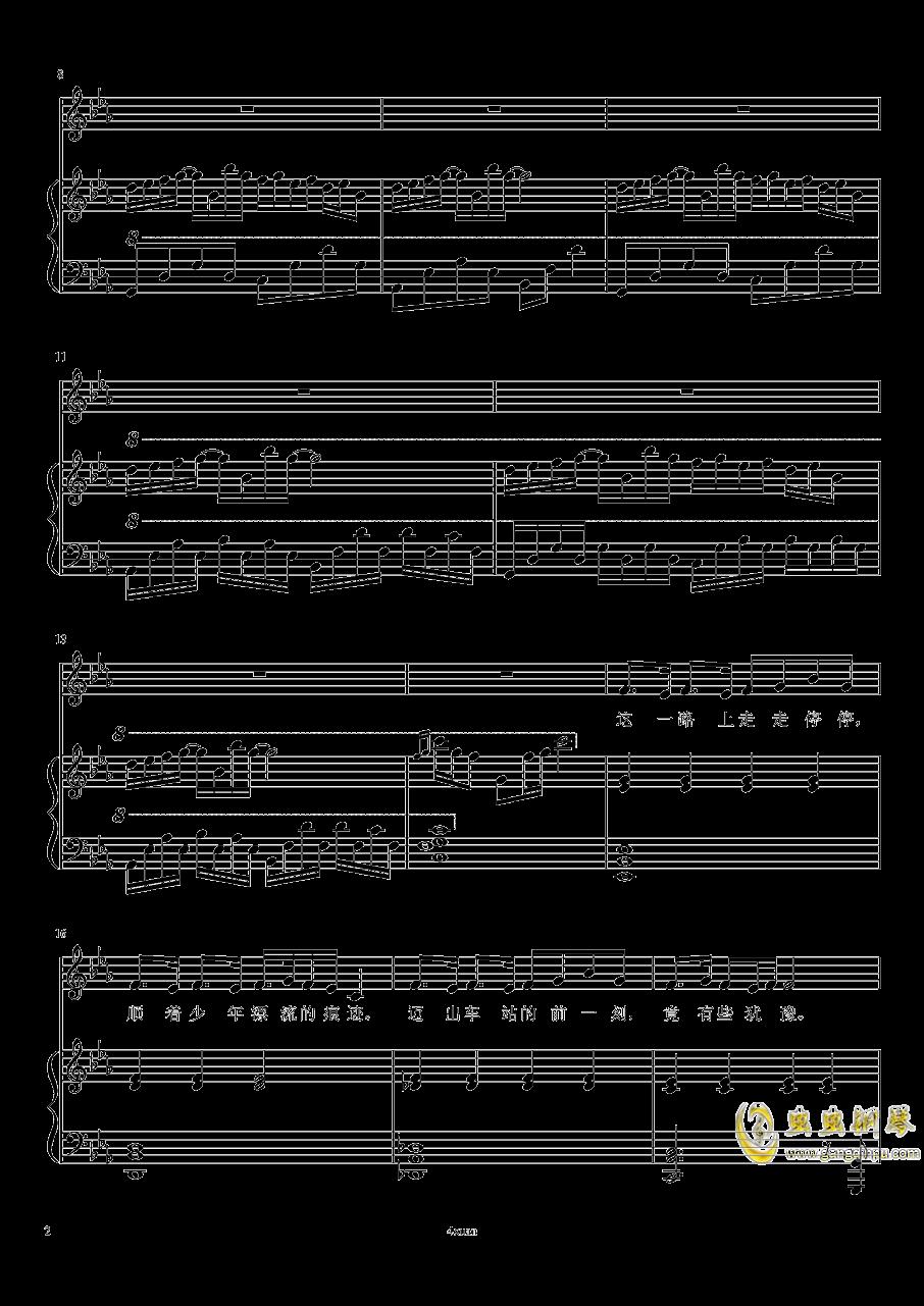 起风了钢琴谱 第2页图片