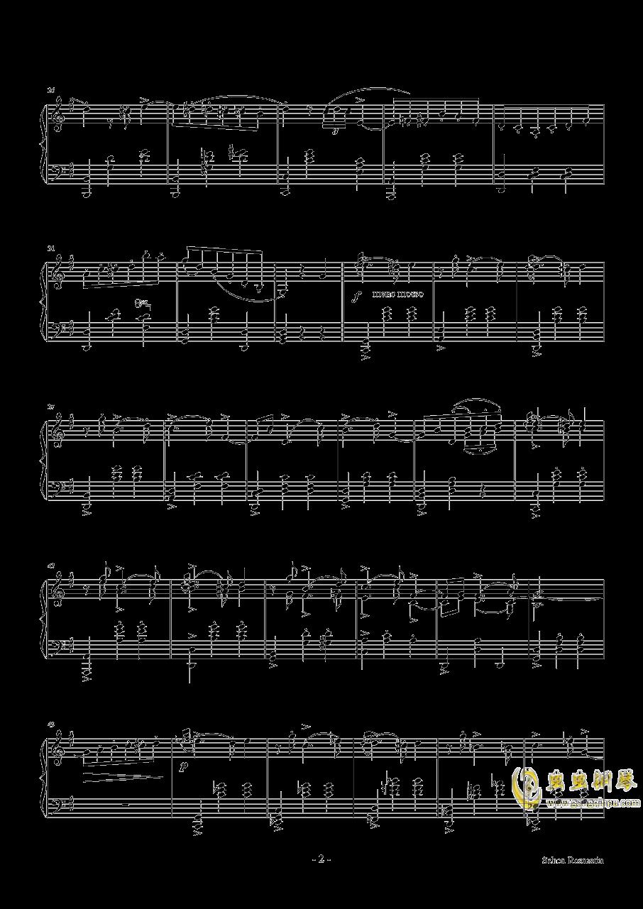 美丽的罗斯玛琳钢琴谱 第2页