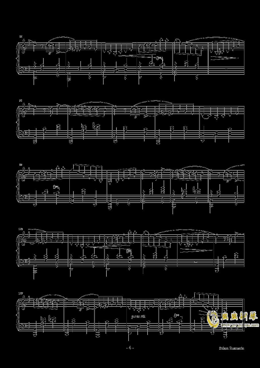 美丽的罗斯玛琳钢琴谱 第4页