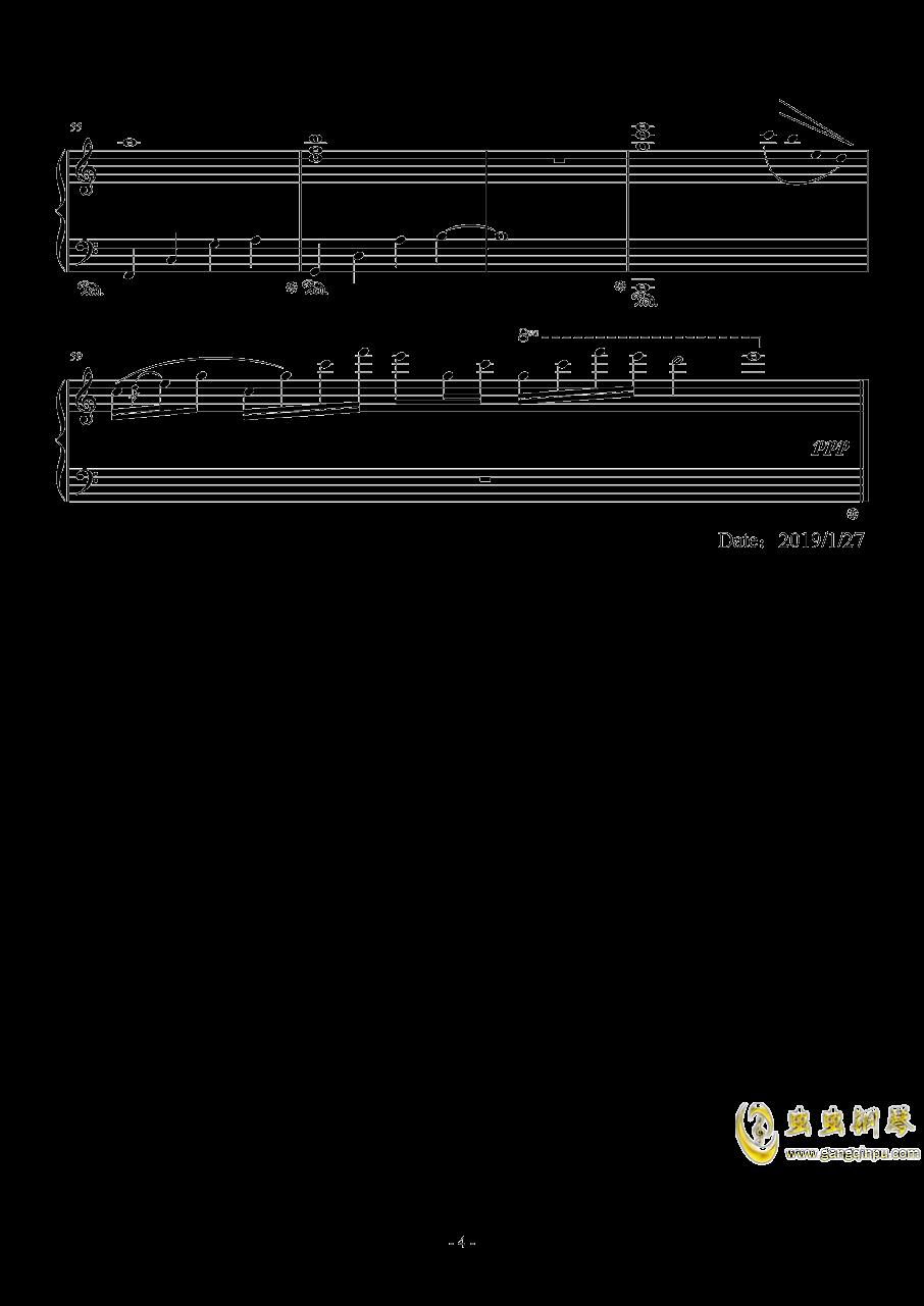 播放钢琴谱 第4页