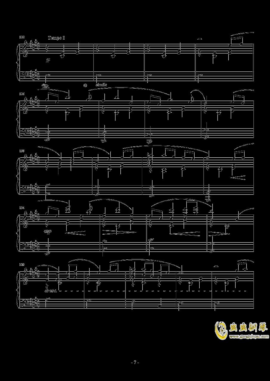 -いつも何度でも钢琴谱 第7页