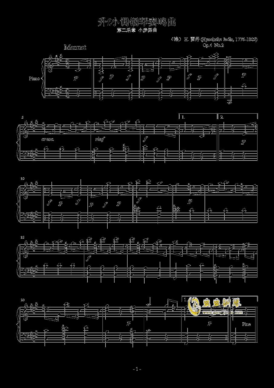 升f小调钢琴奏鸣曲钢琴谱 第1页