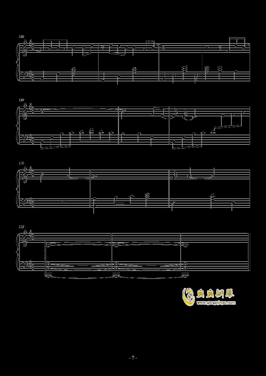 生僻字钢琴谱 第7页