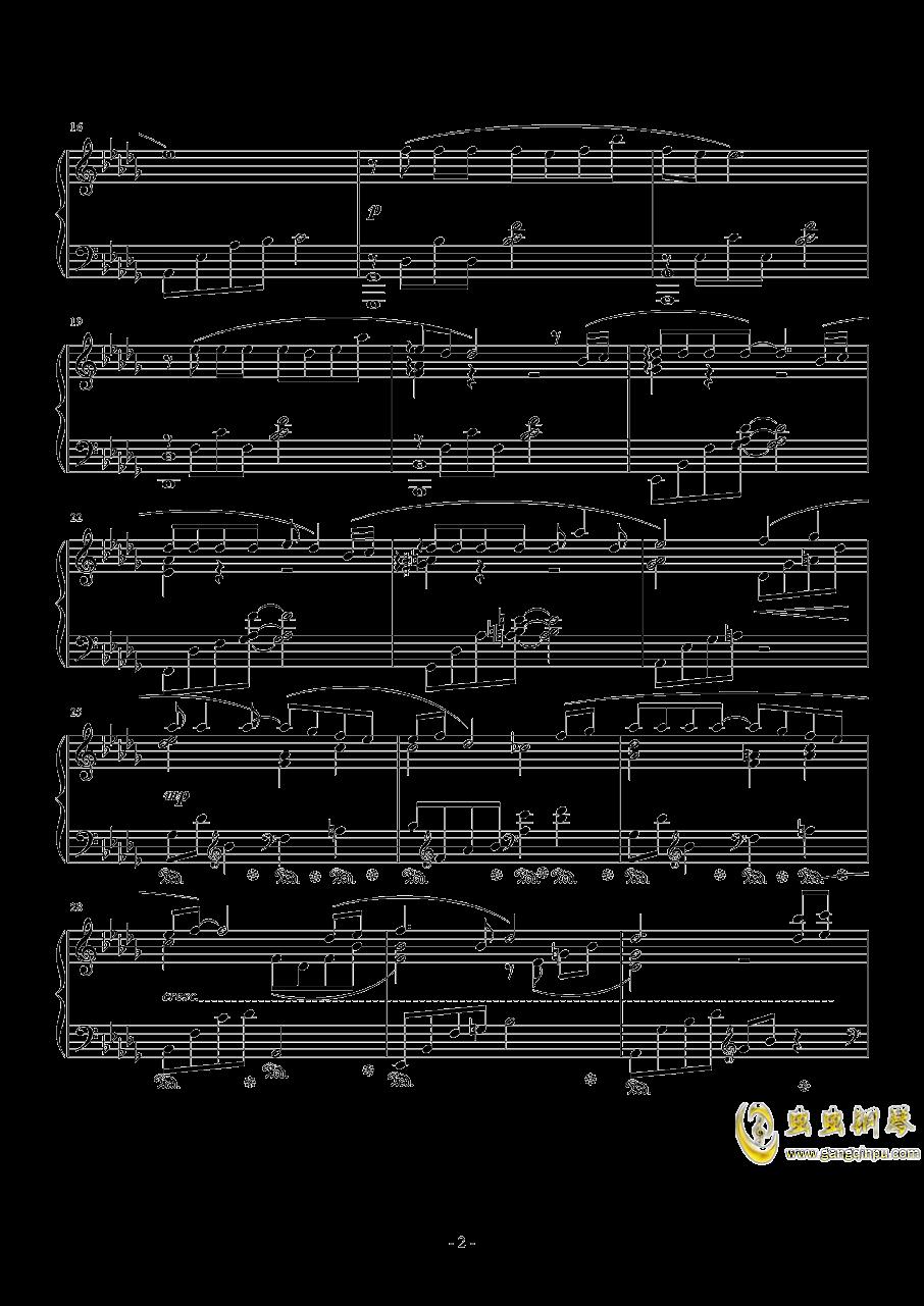 いのちの名前钢琴谱 第2页