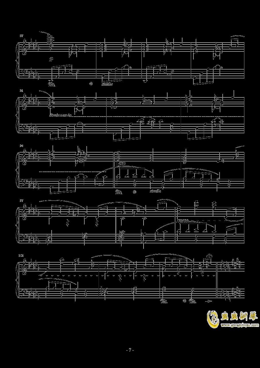 いのちの名前钢琴谱 第7页