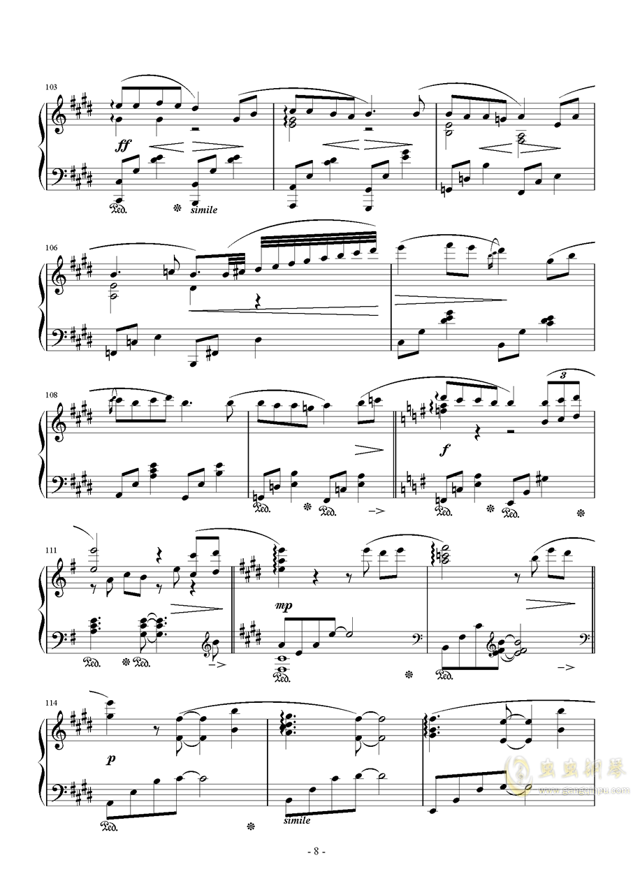 いのちの名前钢琴谱 第8页