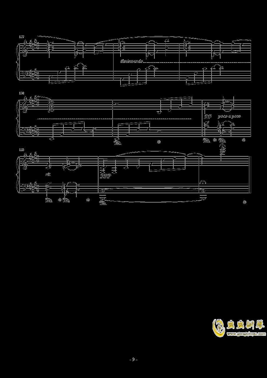 いのちの名前钢琴谱 第9页