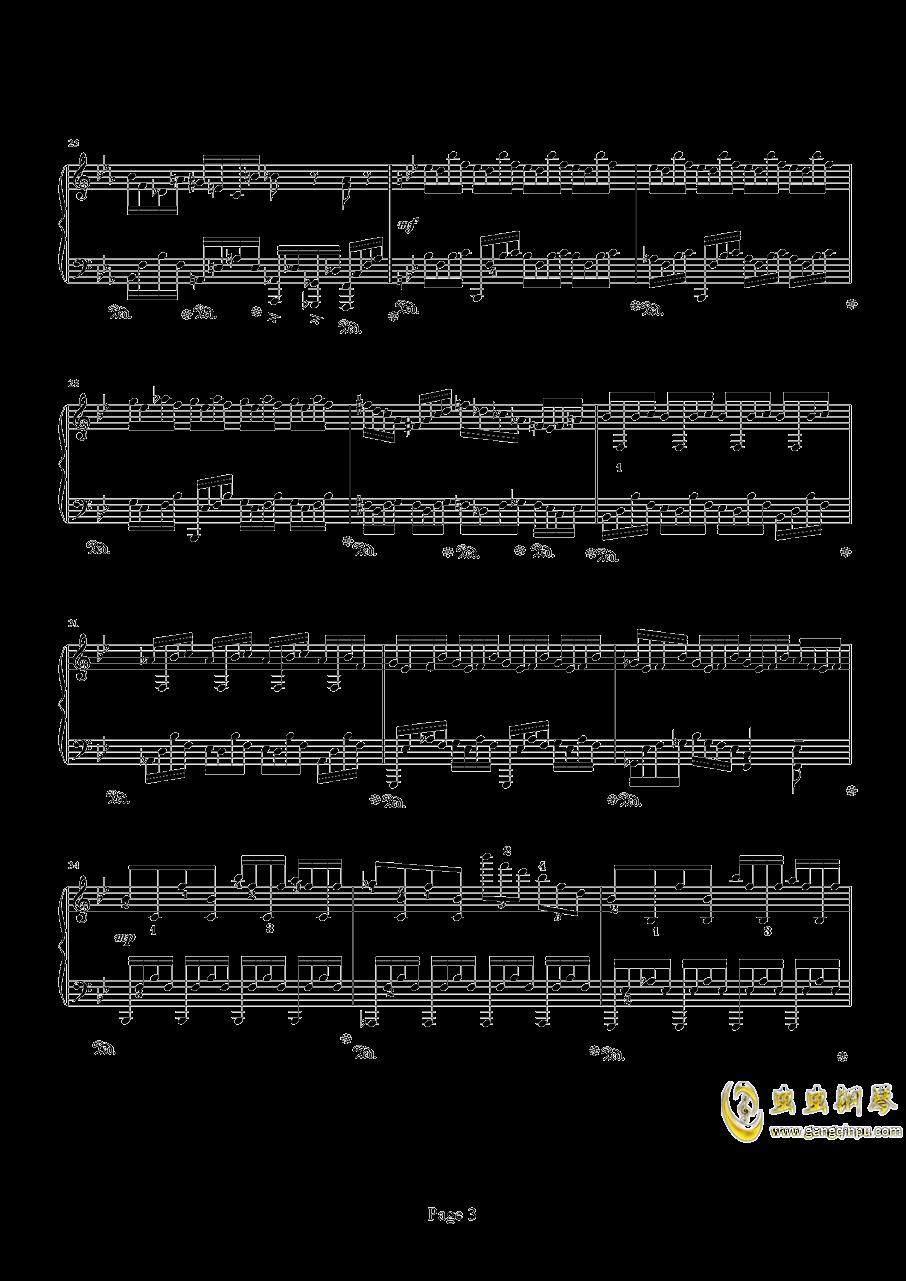 时空幻想练习曲钢琴谱 第3页