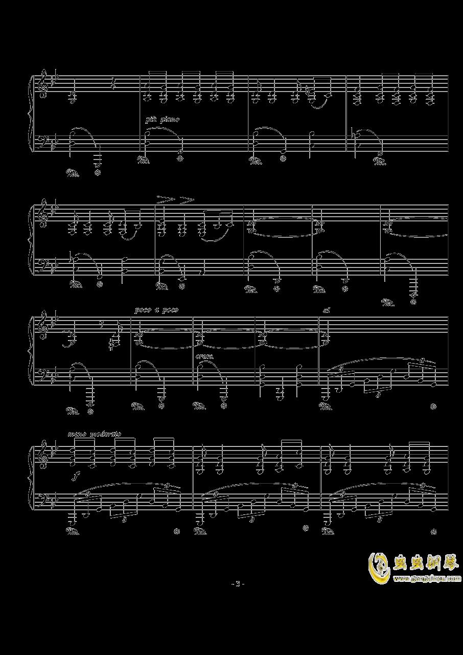 船歌钢琴谱 第3页