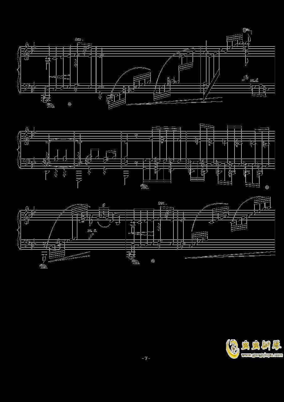 船歌钢琴谱 第7页