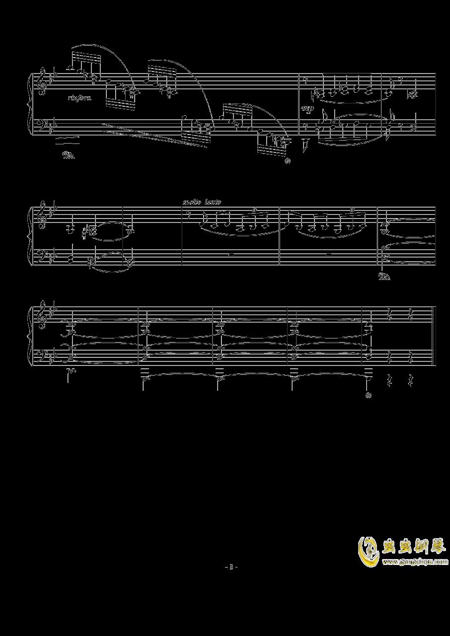 船歌钢琴谱 第8页