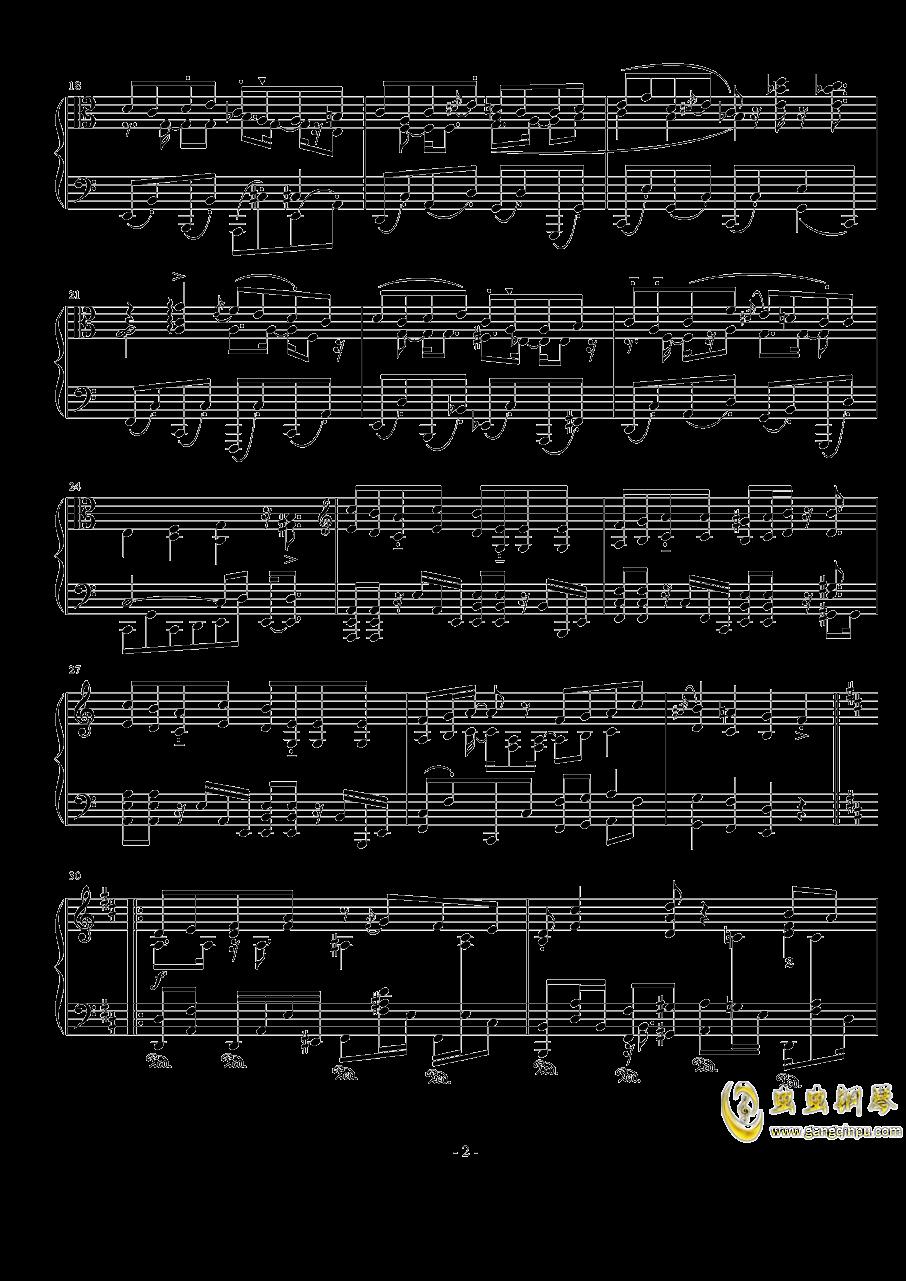 春茶版钢琴谱 第2页