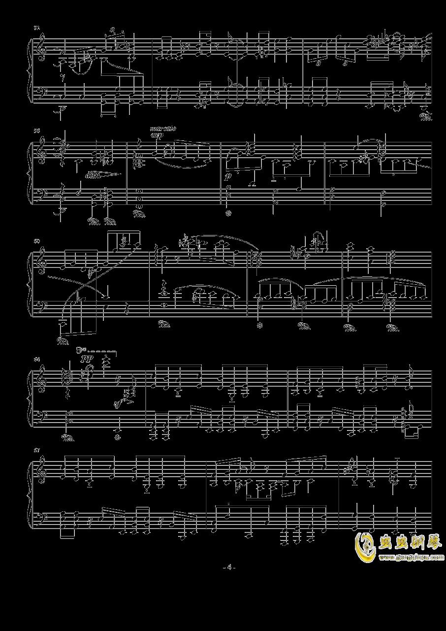 春茶版钢琴谱 第4页