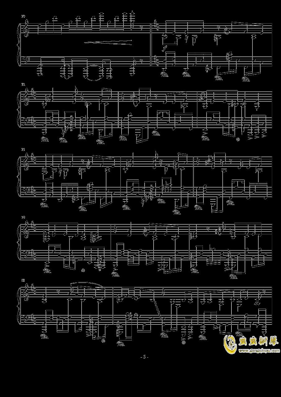 春茶版钢琴谱 第5页