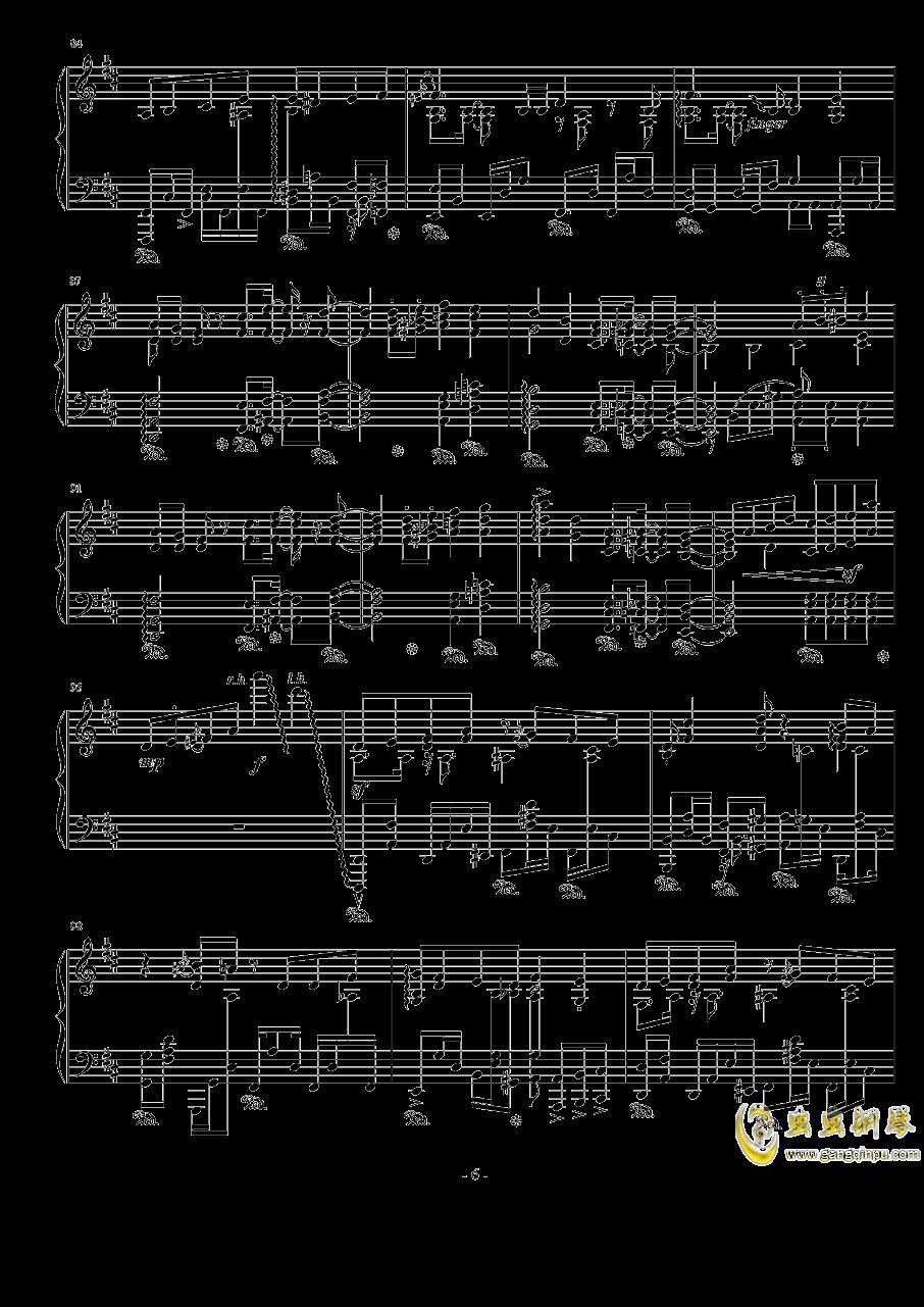 春茶版钢琴谱 第6页
