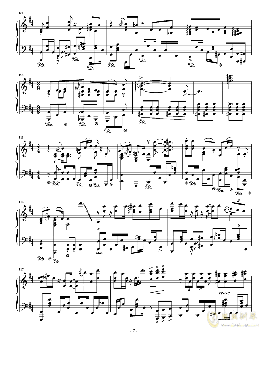 春茶版钢琴谱 第7页