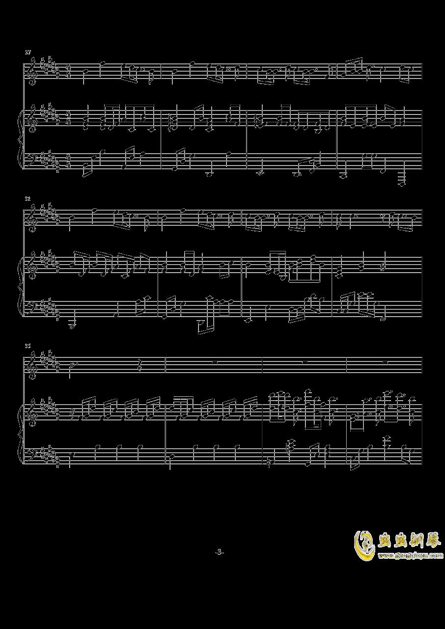情歌钢琴谱 第3页