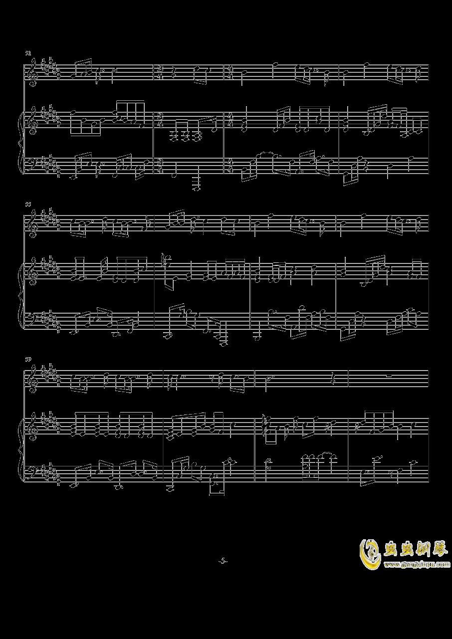 情歌钢琴谱 第5页