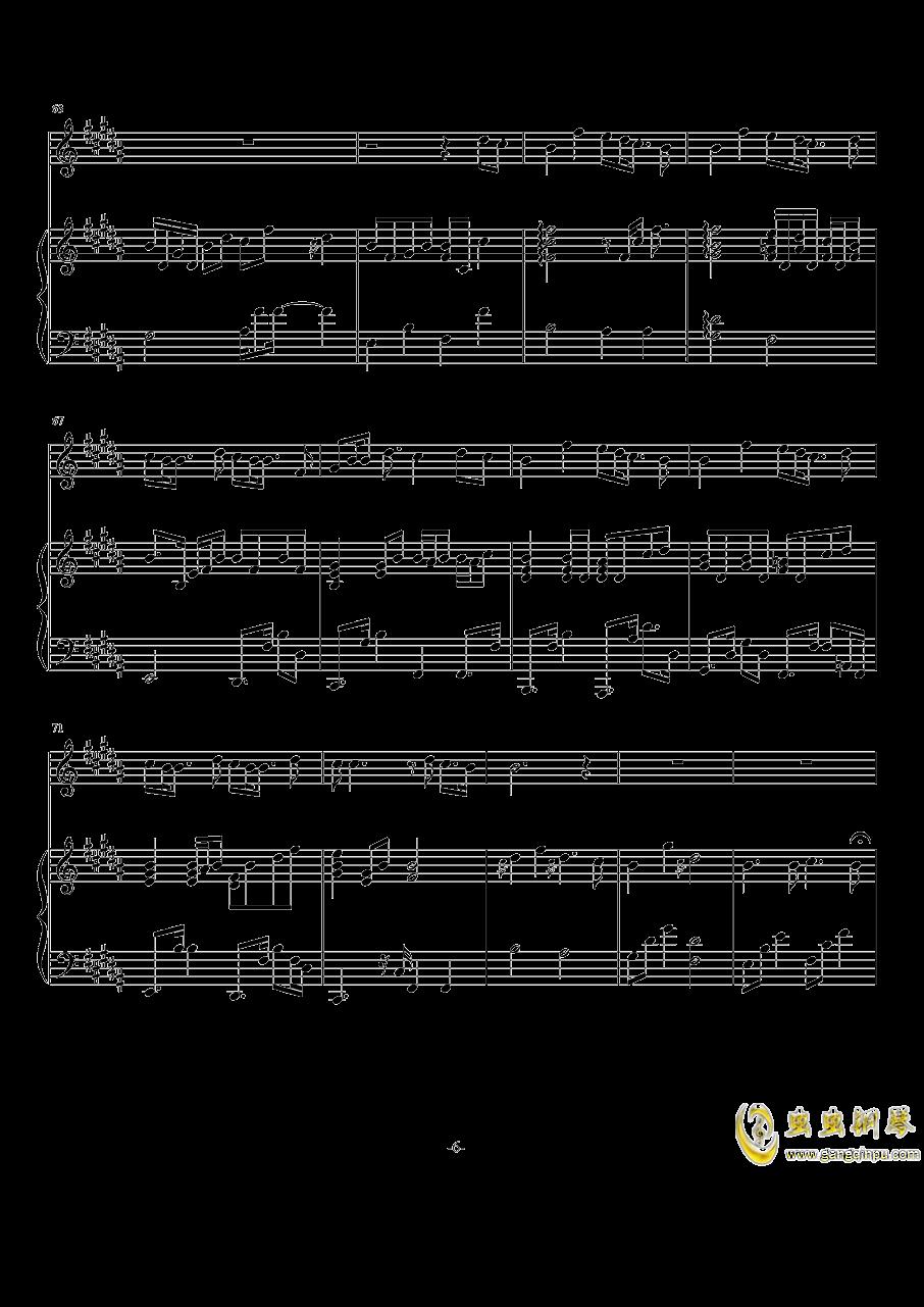 情歌钢琴谱 第6页